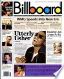 13. März 2004
