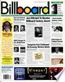 25. März 1995