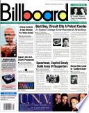 17. Juni 1995