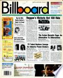 12. Juni 1993