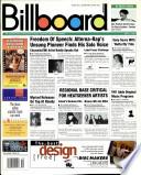 11. Mai 1996