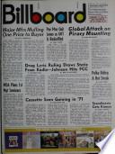 20. März 1971