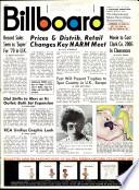 13. März 1971