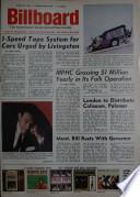 20. März 1965