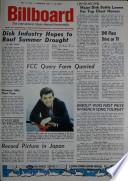 11. Juli 1964