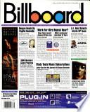 29. Juli 2000