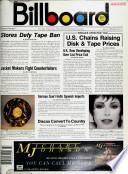 16. Aug. 1980