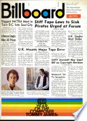 16. Aug. 1969