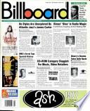 1. Juni 1996
