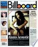 12. März 2005