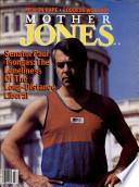 Juli 1982