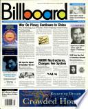 20. Juli 1996
